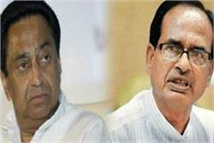kamal nath from shivraj question 25 why is mama silent on illegal mining