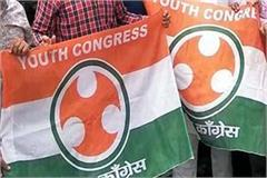 2 youth congress leaders restored secretaries get promotions