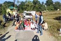 villagers against public works department