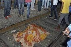 people standing on track for amritsar accident report