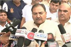 abhay said no difference from ajay chautala we daily meets