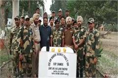 bsf caught 21 million heroin on indo pak border