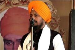 mr akal takht jathedar rejected india invitation