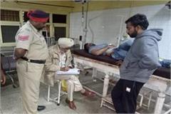 civil hospital emergency ward war against old rage