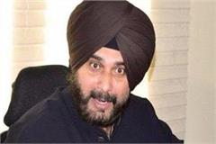 threat to sidhu life letter to the home ministry to secure security