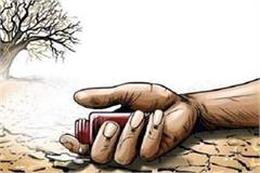 farmer suicides due to financial crunch
