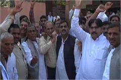 inld workers left the party for dushyant chautala