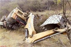 accident of jcb death of helper