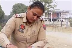 transferred woman sho transferred with legislator ghubaya