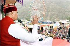governor inaugurate international lavi fair