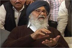 amritsar blast parkash singh badal congress
