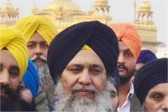 lucknow will prove to be a niggard for sukhbir badal