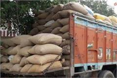 17 trucks coming from bihar seized in shambhu
