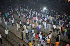 navjot sidhu train accident investigation