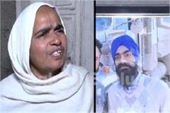 amritsar blasts arrest people