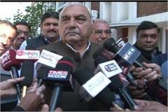 hooda commented inld s family is saying that they are with the bjp