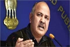 cg election will develop in the form of delhi in chhattisgarh manish sisodia
