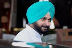 sidhu has given job letter