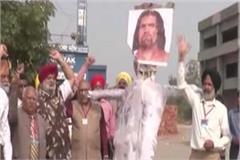 slogans pakistan zindabad in great khali wrestling event