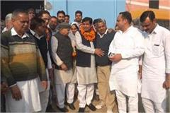 dushyant chautala are doing politics in the name of op chautala
