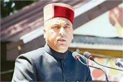 cm said big airport in himachal demand of time