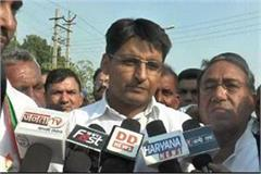 deepender hooda said inld wants to end its existence