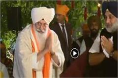baba gurinder singh chief of dera beas attended the festival