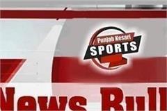 top 10 sports news 16 november