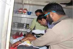 nadaun accident injured 3