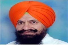 chief minister amarinder singh congress leader died accident