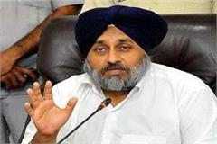 1984 anti sikh riots shiad will perform delhi congress says political gimmick