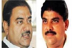 this formula can eliminate controversy arising between chautala brothers