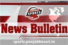 top 10 sports news 12 november