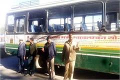 2 buses of hrtc collided in kandaghat