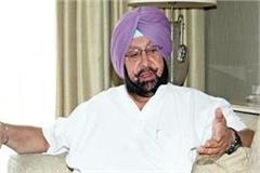 punjab and haryana administrative posts should be kept chandigarh