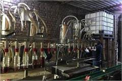department of excise and taxation caught fake liquor manufacturing factory