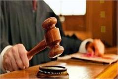tribunal gave big relief to jbt teachers
