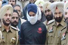 vikramjeet accused of amritsar blast on 8 day police remand