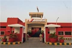 bhandasi prisoner held in jail case lodged