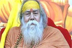 bjp blasts in ram temple building swarupananda