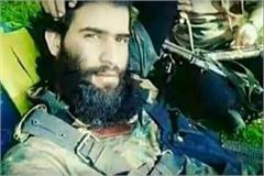 zakir musa punjab police security agencies