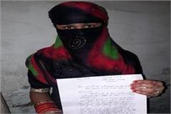 chekup on clinic doctor tampered with newlyweds