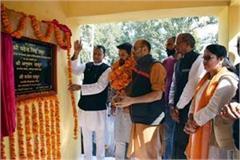 daulatpur chowk gets iph department s sub divisional office