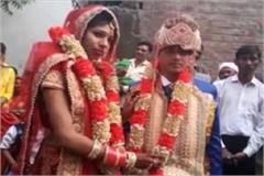 she won child marriage war by legal battle
