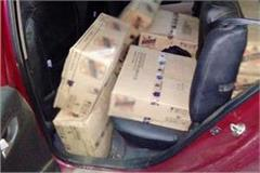 bbn crashed car liquor recovered