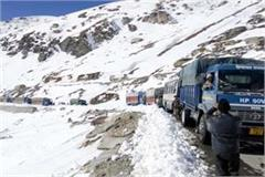 more than 100 vehicle stranded in leh