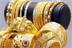 excise department caught gold from businessman