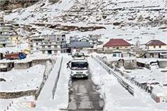 cloud in rohtang pass increased movement of vehicles