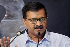 arvind kejriwal will come in haryana