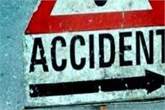 painful incident  canter aconite the passer by in kothipura